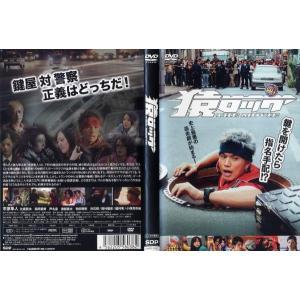 猿ロック THE MOVIE [市原隼人]|中古DVD|disk-kazu-saito