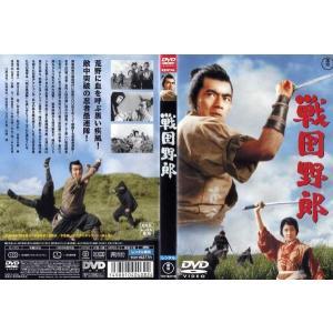 戦国野郎 [加山雄三]|中古DVD|disk-kazu-saito