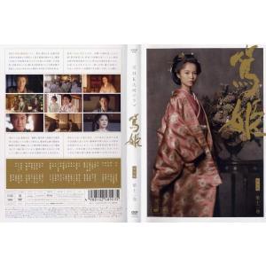 NHK大河ドラマ 篤姫 第12巻|中古DVD|disk-kazu-saito