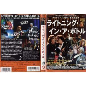 ライトニング・イン・ア・ボトル [字幕]|中古DVD|disk-kazu-saito