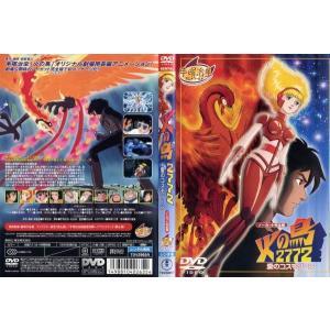 火の鳥2772 愛のコスモゾーン ノーカット完全版|中古DVD|disk-kazu-saito