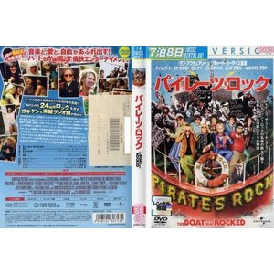 パイレーツ ロック THE BOAT THAT ROCKED|中古DVD