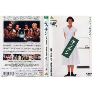 キッチン (1989年) [川原亜矢子] 中古DVD disk-kazu-saito