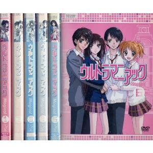 ウルトラマニアック 1〜6 (全6枚)(全巻セットDVD) 中古DVD disk-kazu-saito