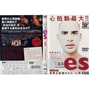 es エス Das Experiment|中古DVD|disk-kazu-saito