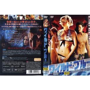 ワイルド・ブルー [字幕]|中古DVD|disk-kazu-saito