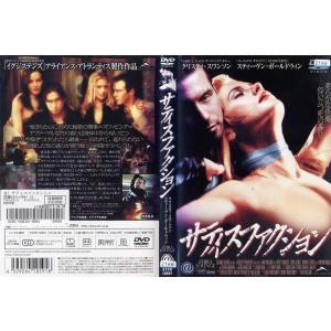 サティスファクション ZEBRA LOUNGE (2001年) [クリスティ・スワンソン]|中古DVD|disk-kazu-saito