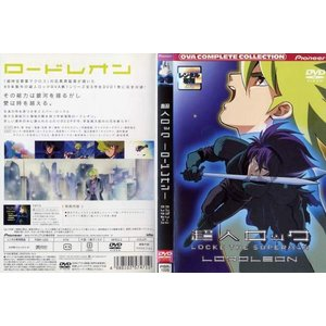 超人ロック ロードレオン コンプリートコレクション |中古DVD|disk-kazu-saito