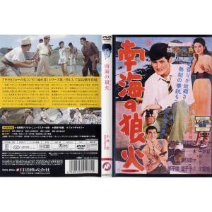 南海の狼火|中古DVD|disk-kazu-saito