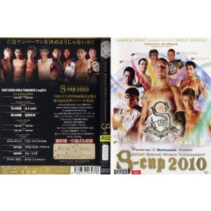 SHOOT BOXING WORLD TOURNAMENT S-cup 2010|中古DVD|disk-kazu-saito