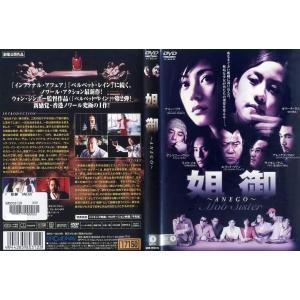 姐御 ANEGO (2005年)|中古DVD|disk-kazu-saito