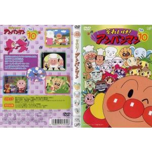 それいけ!アンパンマン '03 第10巻|中古DVD|disk-kazu-saito