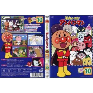 それいけ!アンパンマン '10 第10巻|中古DVD|disk-kazu-saito