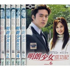 (A)明朗少女 成功記 1〜6 (全6枚)(全巻セットDVD) [字幕]|中古DVD|disk-kazu-saito