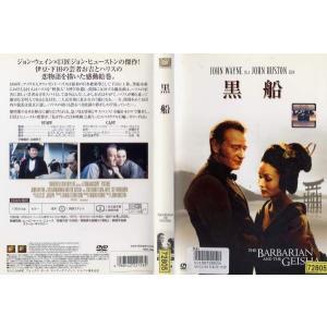 黒船 [字幕]|中古DVD|disk-kazu-saito