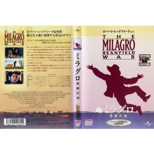 ミラグロ 奇跡の地|中古DVD|disk-kazu-saito