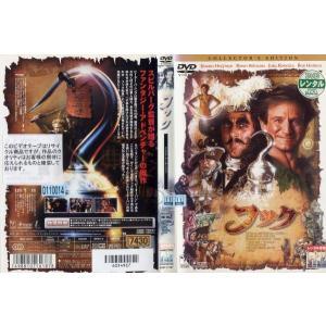 フック コレクターズ・エディション|中古DVD|disk-kazu-saito
