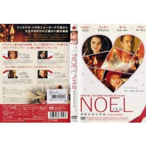 NOEL ノエル 星降る夜の奇跡|中古DVD|disk-kazu-saito