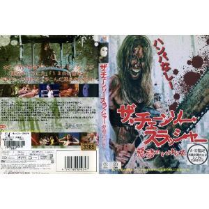 ザ・チェーンソー・スラッシャー 悪魔のいけにえ|中古DVD|disk-kazu-saito