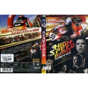 ハイスピード・バトル|中古DVD|disk-kazu-saito