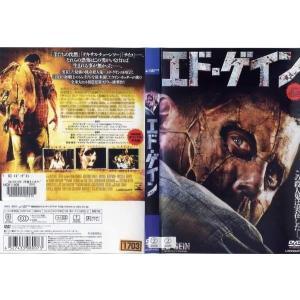 エド・ゲイン|中古DVD|disk-kazu-saito