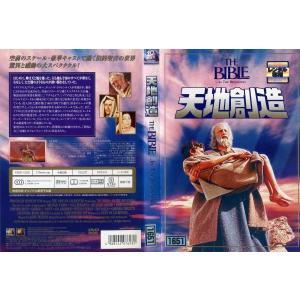天地創造 THE BIBLE ...IN THE BEGINNING|中古DVD|disk-kazu-saito