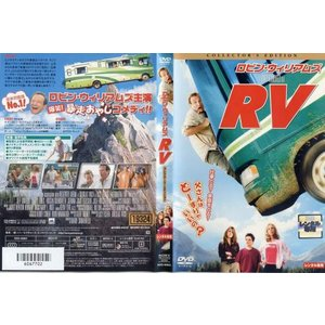 RV コレクターズ・エディション [ロビン・ウィリアムズ]|中古DVD|disk-kazu-saito