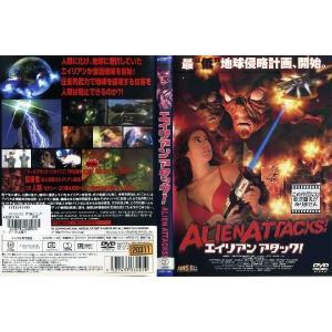 エイリアンアタック! [字幕]|中古DVD|disk-kazu-saito