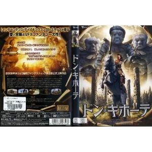 ドン・キホーテ|中古DVD|disk-kazu-saito