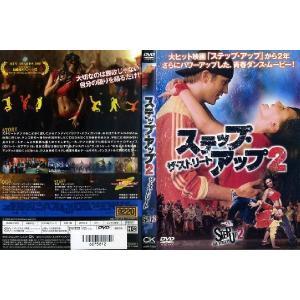 ステップ・アップ2 ザ・ストリート 中古DVD disk-kazu-saito