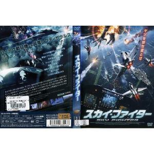 スカイ・ファイター SKY FIGHTER 中古DVD disk-kazu-saito