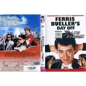 フェリスはある朝突然に [字幕] 中古DVD disk-kazu-saito
