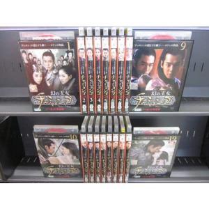 幻の王女 チャミョンゴ ノーカット完全版 1〜19 (全19枚)(全巻セットDVD) [字幕]|中古DVD|disk-kazu-saito
