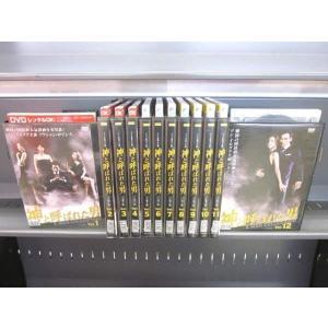 神と呼ばれた男 ノーカット版 1〜12 (全12枚)(全巻セットDVD) [字幕]|中古DVD|disk-kazu-saito