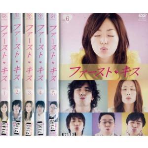ファースト・キス 1〜6 (全6枚)(全巻セットDVD) 中古DVD disk-kazu-saito