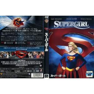 スーパーガール SUPERGIRL [字幕]|中古DVD|disk-kazu-saito