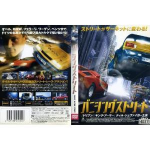 バニシングストリート|中古DVD|disk-kazu-saito