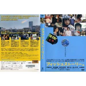 フィッシュストーリー|中古DVD|disk-kazu-saito