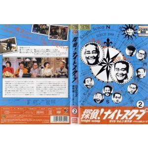 探偵!ナイトスクープ 2 傑作選 マネキンと結婚したい!編|中古DVD|disk-kazu-saito