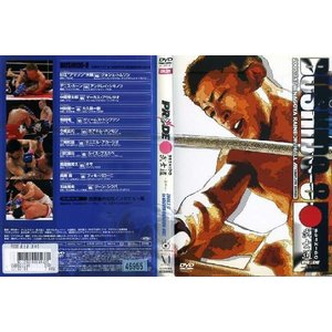 PRIDE プライド 武士道 BUSHIDO 其の八 2005.7.17 in NAGOYA RAINBOW-HALL|中古DVD|disk-kazu-saito
