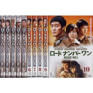 ロードナンバーワン ROAD NO.1 1〜10 (全10枚)(全巻セットDVD)|中古DVD|disk-kazu-saito