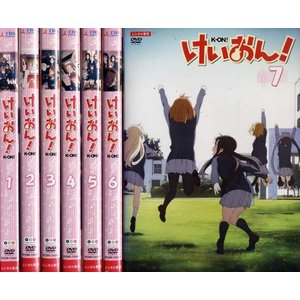 けいおん! K-ON! 第1期 1〜7 (全7枚)(全巻セットDVD) 中古DVD disk-kazu-saito