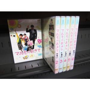 マルモのおきて 1〜6 (全6枚)(全巻セットDVD) [阿部サダヲ/芦田愛菜] 中古DVD disk-kazu-saito