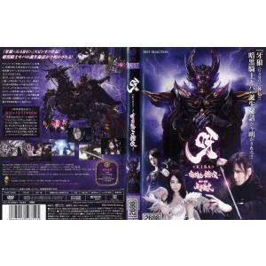 呀 KIBA 暗黒騎士鎧伝|中古DVD|disk-kazu-saito
