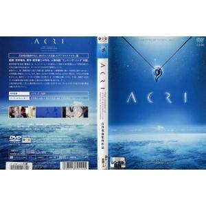ACRI THE LEGEND OF HOMO-AQUARELLIUS|中古DVD|disk-kazu-saito