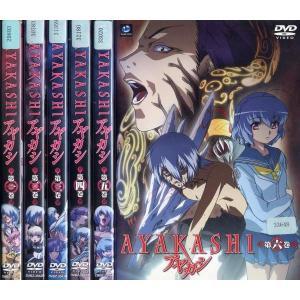 AYAKASHI アヤカシ 1〜6 (全6枚)(全巻セットDVD) 中古DVD disk-kazu-saito