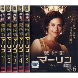 魔術師マーリン 1〜6 (全6枚)(全巻セットDVD)|中古DVD|disk-kazu-saito