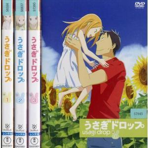 うさぎドロップ 1〜4 (全4枚)(全巻セットDVD) 中古DVD disk-kazu-saito