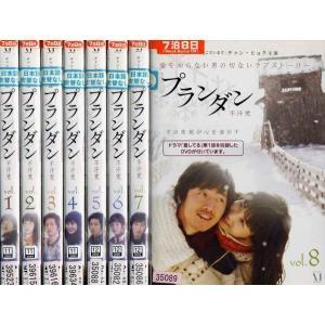 プランダン 不汗党 1〜8 (全8枚)(全巻セットDVD) [字幕]|中古DVD|disk-kazu-saito