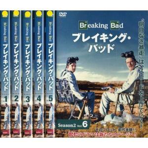 Breaking Bad ブレイキング バッド シーズン2 1〜6 (全6枚)(全巻セットDVD) [字幕]|中古DVD|disk-kazu-saito